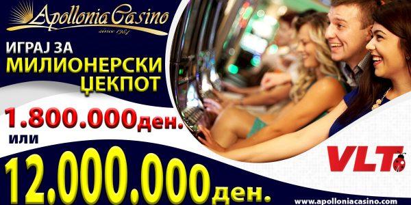 Milionaire jackpot-min